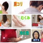 【症状別】ツライ首コリと慢 性の肩コリに悩んでいる。